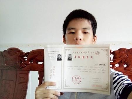 周伟锋成功考入广东交...