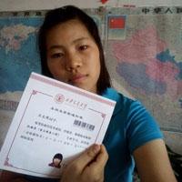 王大悦同学被西安交通...