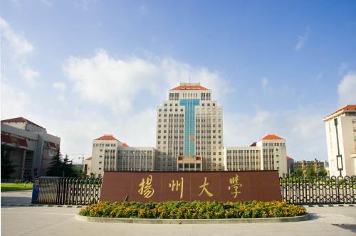 刘权同学被扬州大学录...