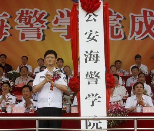 蒋同学被公安海警学院...