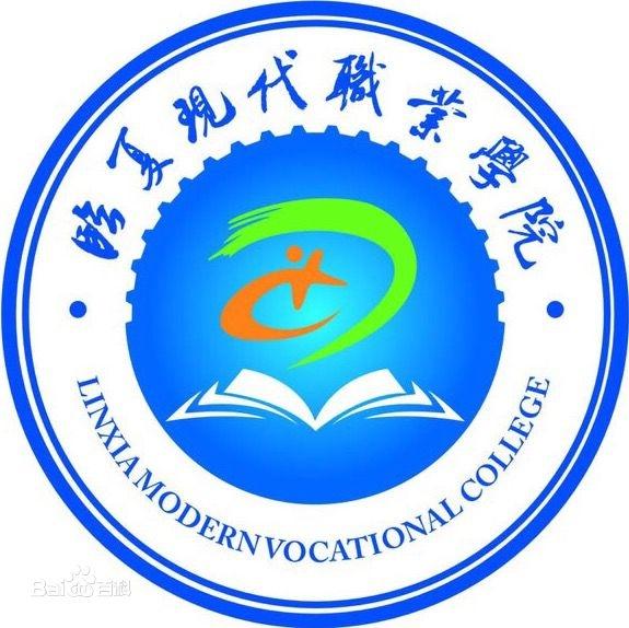 Linxia modern Career Academy