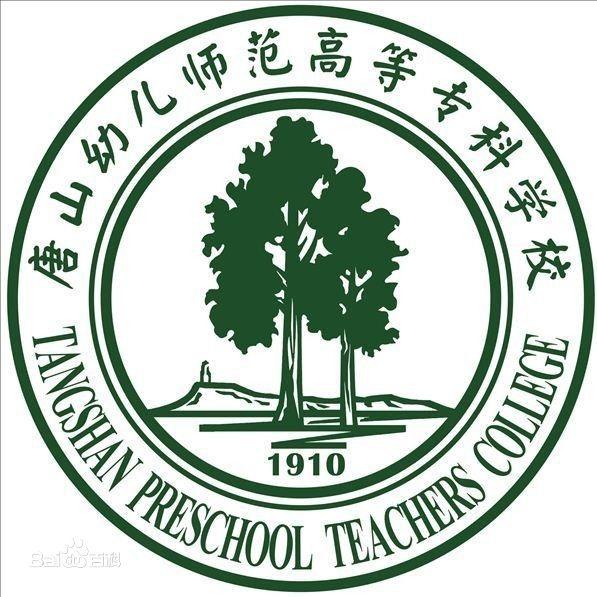 Tangshan Preschool Teachers College