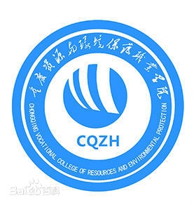 Chongqing Vocational College of Resources and Environmental Protection