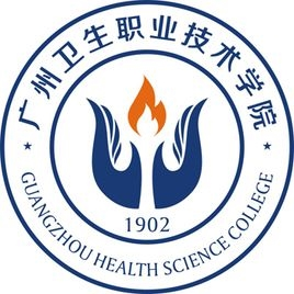 Guangzhou Health Science College