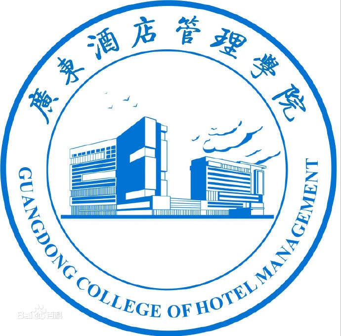 GUANGDONG VOCATIONAL COLLEGE OF HOTEL MANAGEMENT