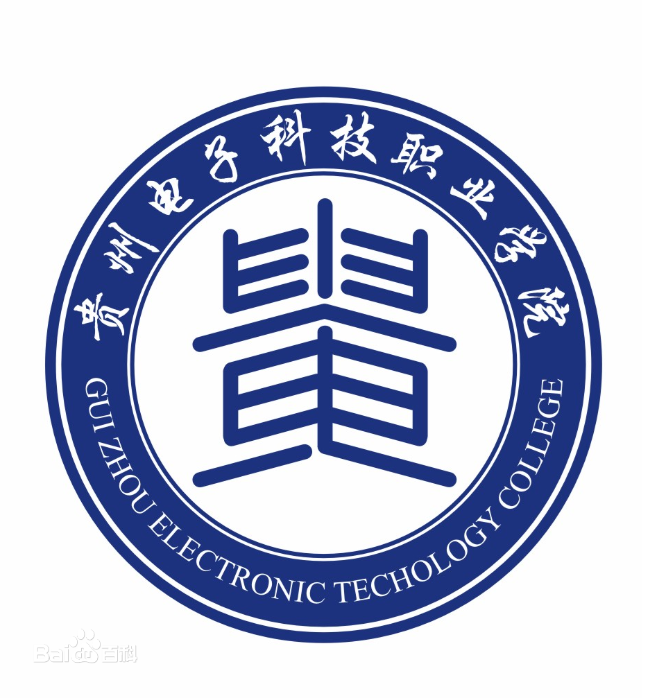 Guizhou Electronic Technology College