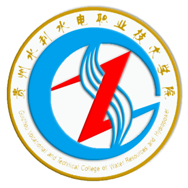 Guizhou Vocational and Technical College of  Water Resources and Hydropower