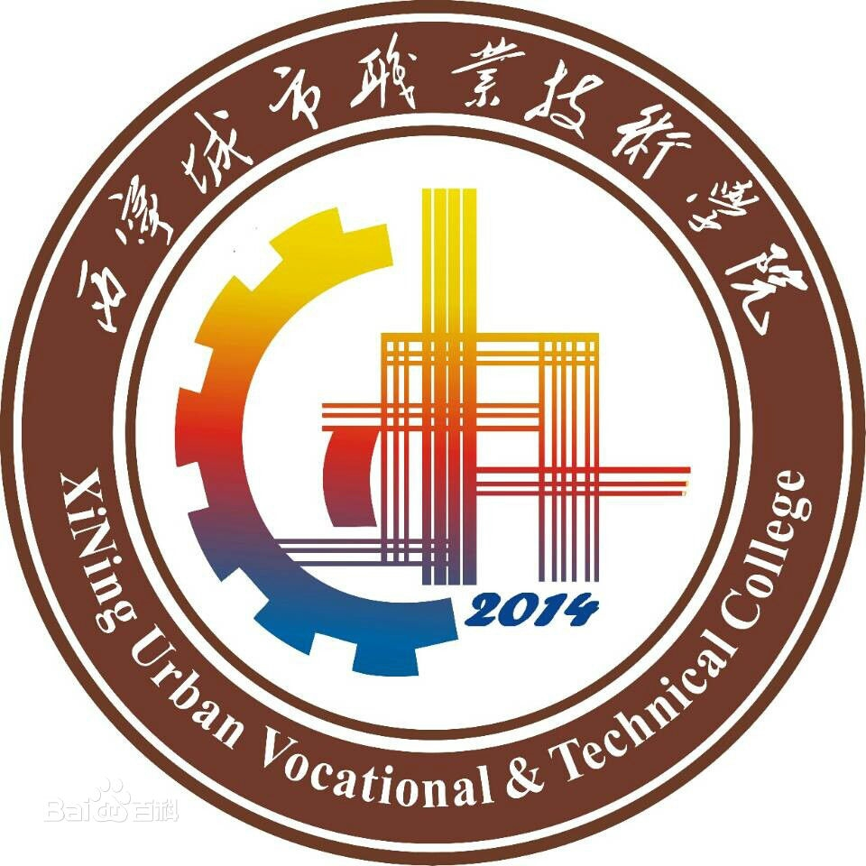 XiNing Urban Vocational & Technical College