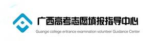 广西高考中心