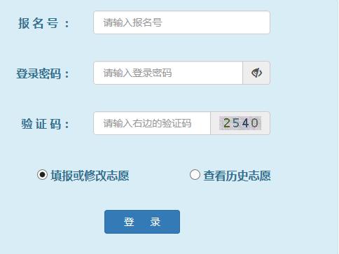 2018年广西高考志愿填报入口 普通高校统一招生志愿填报入口