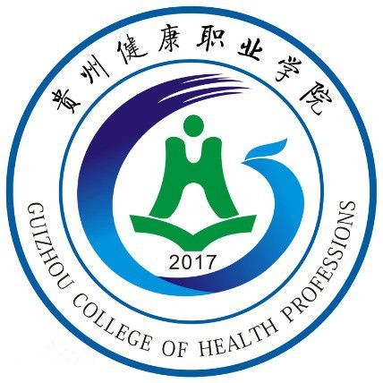 Guzhou College of Health Prodessions