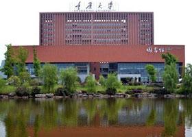 吴同学被重庆大学成功...