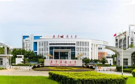 广东医科大学今年扩招810人