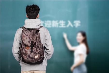 开学季,家长需要为大一新生准备些什么?