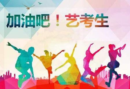 重庆市2020年普通高等学校招生艺术类专业统一考试大纲