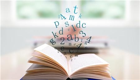 高分英語作文必備-9類過渡詞