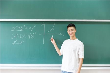 """清華大學2019年""""全國優秀中學生數學體驗營""""報名通知"""