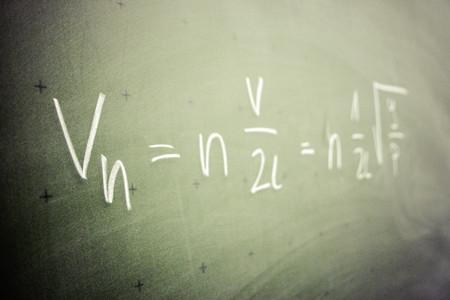 2020暨南开大学全国中学生物理训练营的通知