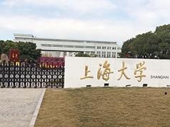小優上海大學之行
