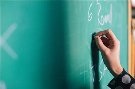 吉林师范大学2020年书法学(师范)专业招生简章