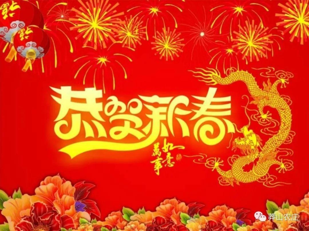 新高考、新未来@全体高中生的新春祝福