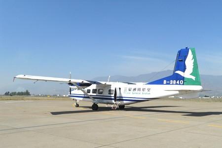 中国民用航空飞行学院关于推迟近期招飞招乘工作的通知