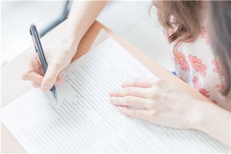 假期在家怎么样制定学习计划时间表?