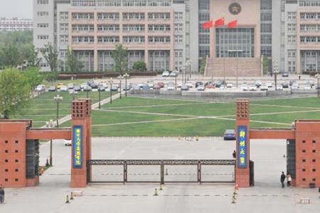 校友會2020中國各地區百強大學排名(華中三省)