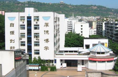 重庆三峡学院2020年美术专业招生简章