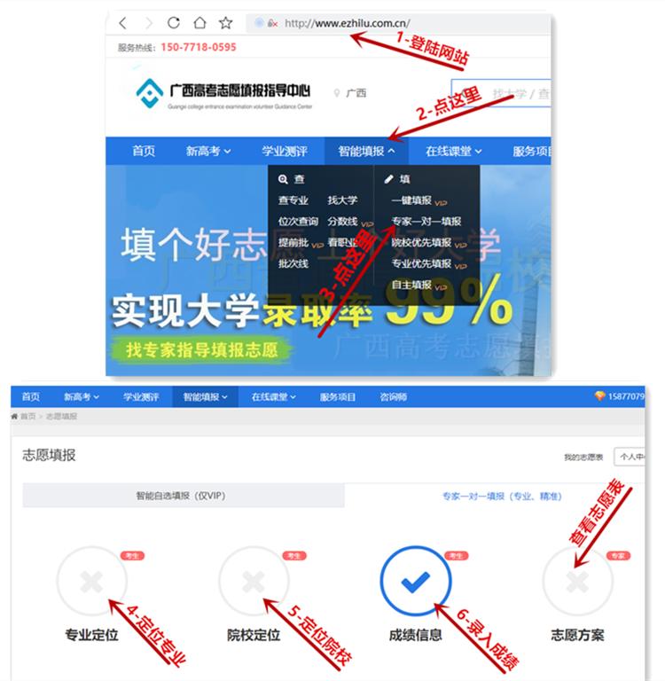 广西2020年普通高校招生政策100问