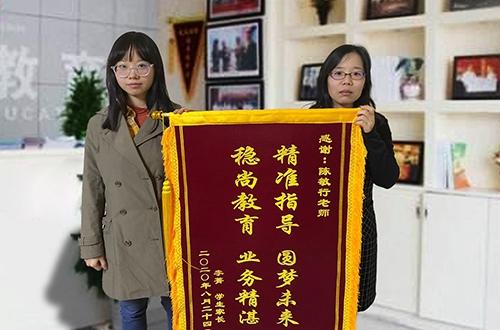 赵浩宇同学被吉林财经...