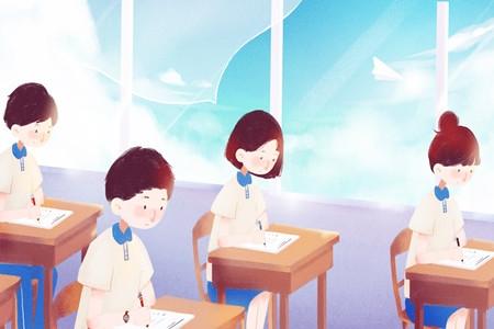 教育部部长陈宝生出席2020年全球教育会议并发言