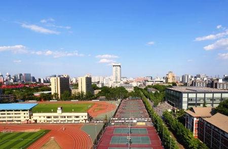 北京师范大学2021年高校专项计划招生简章