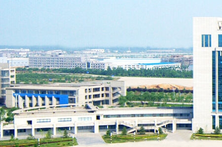 长安大学2021年高校专项计划招生简章