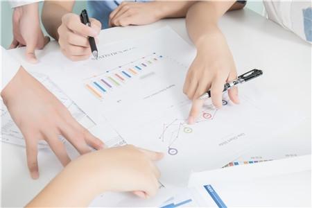 2021年山东省公务员考试职位分析